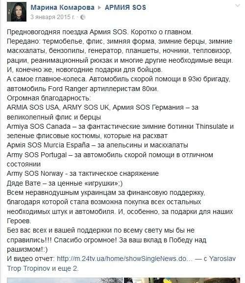 Крым поражён воровством и коррупцией снизу до верха