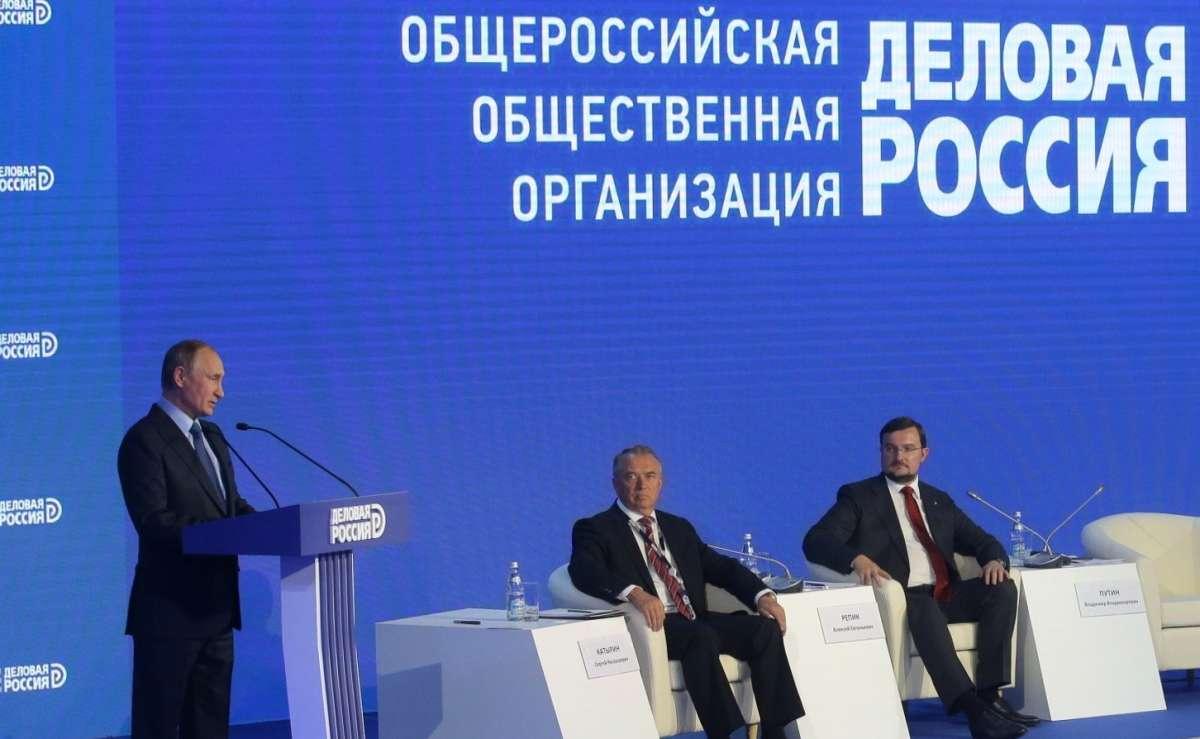 Владимир Путин выступил на съезде «Деловой Россию»