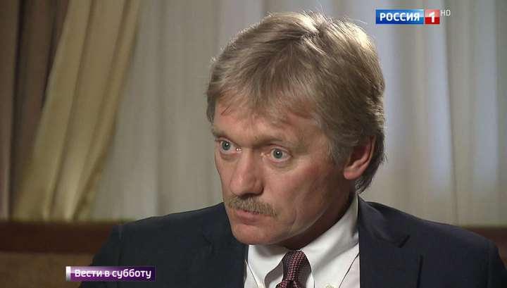 Кремль не хочет войны! Путин хочет со всеми договориться по справедливости