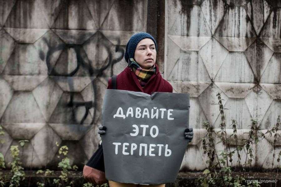 Российский либерал – недорусский псевдоевропеец, русофоб и невежда