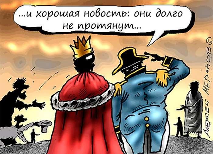 Конец европроекта «Прибалтика»