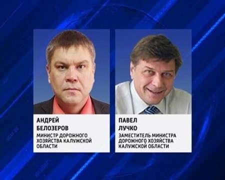 В России началась серьёзная борьба с коррупцией