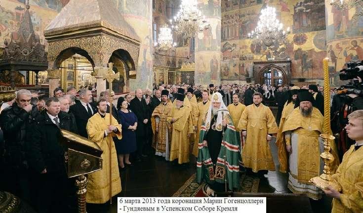 Европейские монархи продолжают попытки захватить Россию