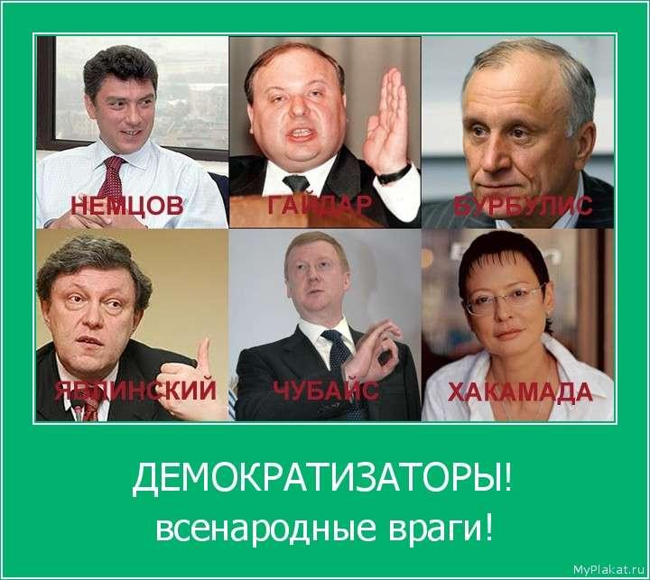 Николай Кондратенко начал борьбу с сионизмом в России 35 лет назад