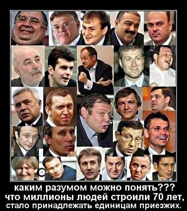Еврейское владычество – это неизбежная гибель России