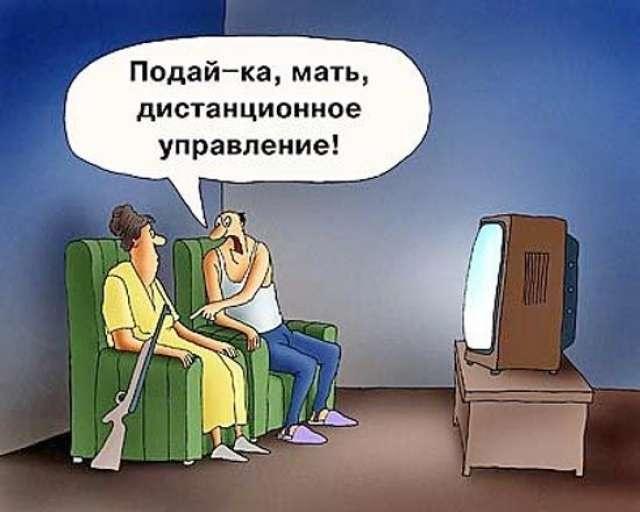 Телевидение – очень мощное и опасное средство воздействия на людей