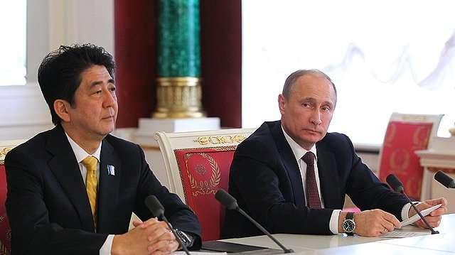 Картинки по запросу Заявление для прессы по итогам российско-японских переговоров