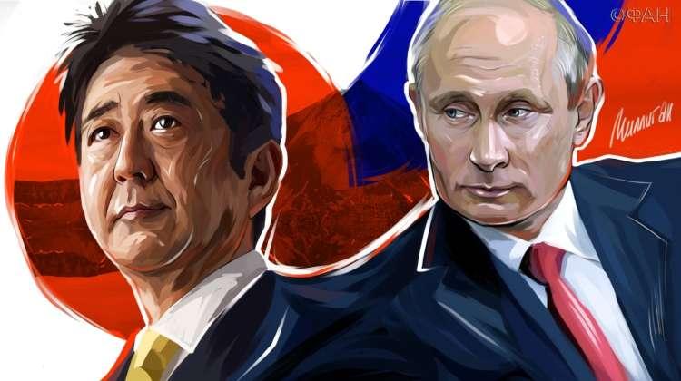 Японии от России нужны не острова, а газ, нефть, уголь и электроэнергия