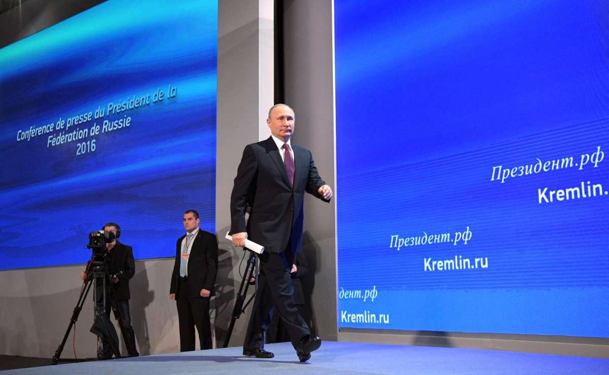Владимир Путин: большая пресс-конференция 2016 года