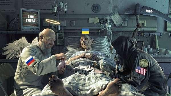 Россия и США уже решили судьбу Украины и осталось уточнить детали «сделки»