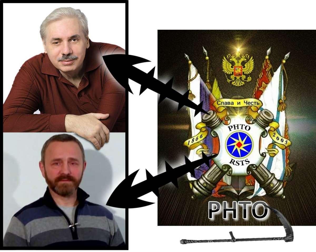 Жулики против Николая Левашова