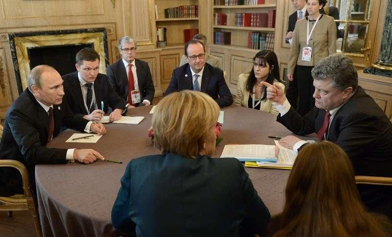 В.Путин рассорил Украину с Европой и США