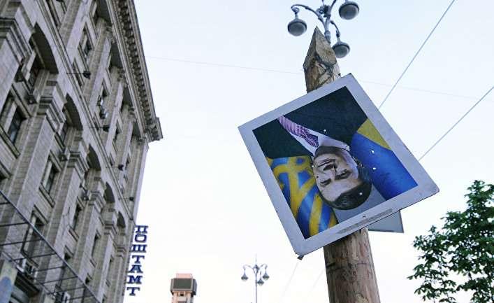 Киевская хунта сама ставит себе шах и мат в игре с Россией