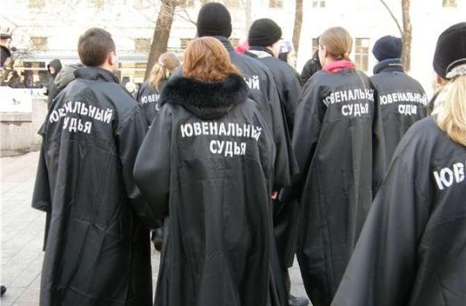 Правительство поддерживает антинародные ювенальные законы