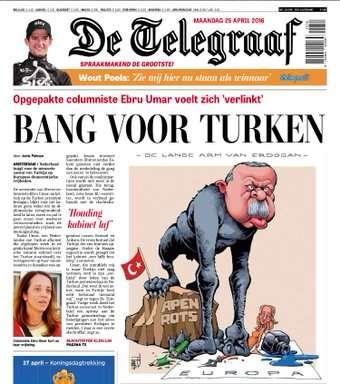 Почему Турция развернулась к Голландии задом, а к России передом