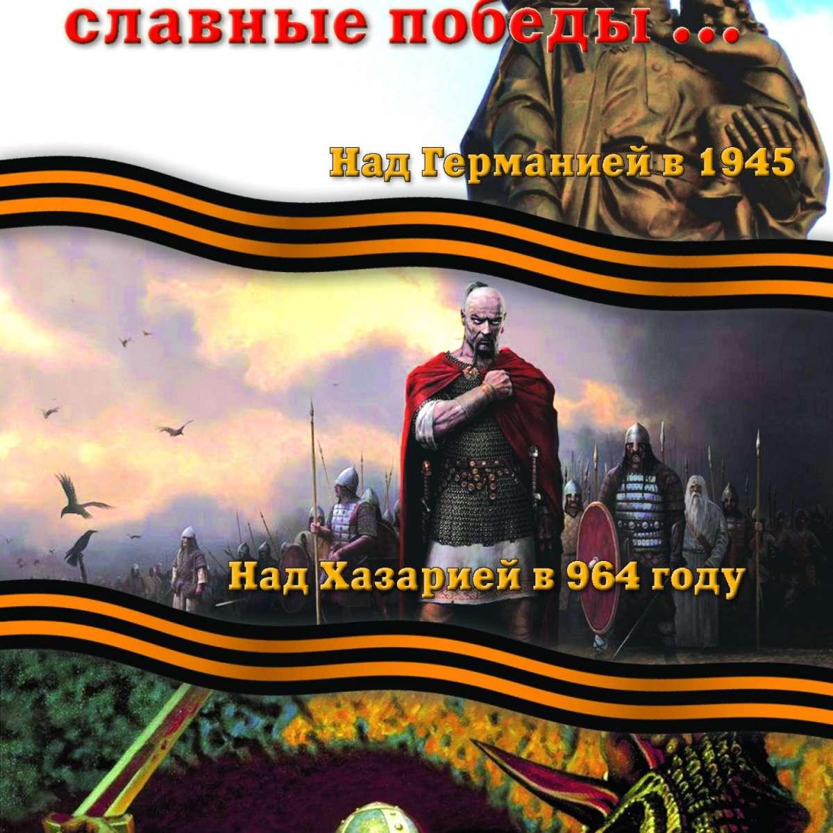 Мы помним славные Победы!