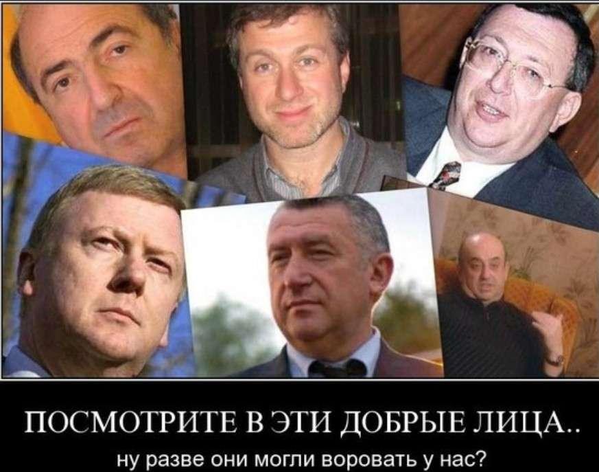 Будни еврейских олигархов в России, или семь пуль за золото «Партии»