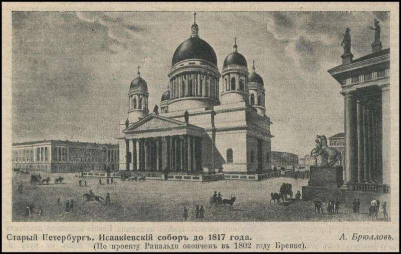 Что скрывает православие и другие иудейские религии. Часть 4