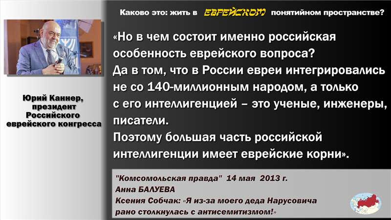 Русский кинематограф – не совсем русский, а ели точнее, то совсем не русский