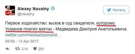 Что ждёт провокатора Навального – тюрьма или книга рекордов Гиннесса?