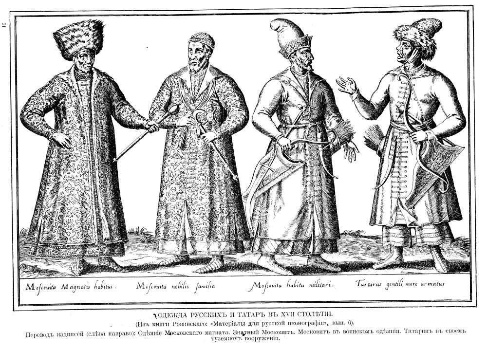 Великая Тартария – страна стёртая с лица земли и вычеркнута из литературы