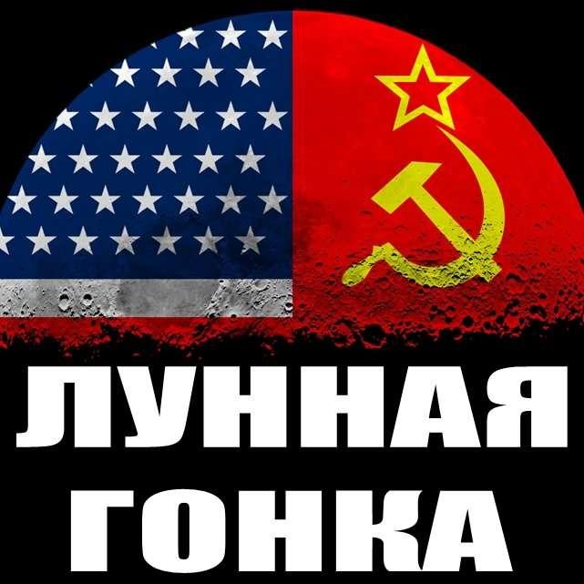 Американцы шпионят за русской космической программой. Часть 3