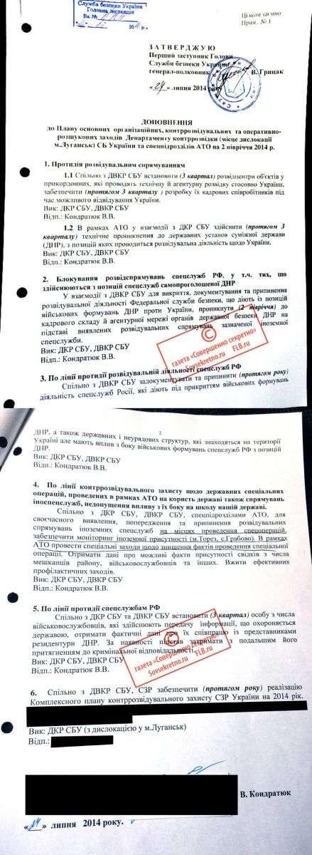 Боинг MH17 уничтожила еврейская власть Украины
