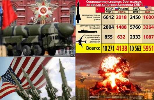 В России и США военные пугают власть ядерным превосходством
