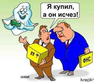 НДС – это самый любимый налог российских преступников