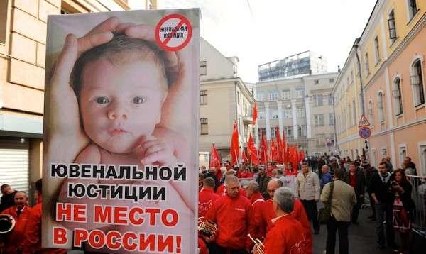 Детское гестапо паразиты неумолимо тащат в Россию