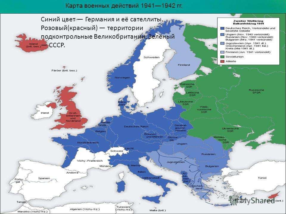 Что такое «Европейские ценности» и как они лечатся
