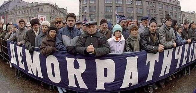 Западные «партнёры» в 90-х годах варварски ограбили Россию