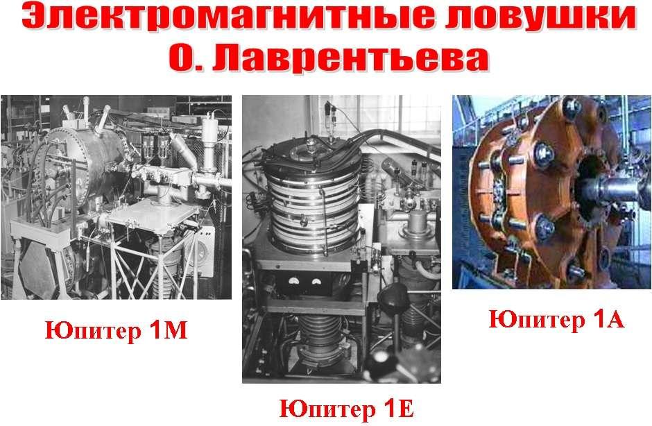 Олег Лаврентьев – отец водородной бомбы