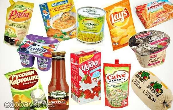 ГМО – биологическое оружие массового поражения, применяемое для сокращения населения