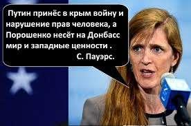 Зачем НАТО несёт в Россию «чистые туалеты» и «независимые суды» с таким рвением?