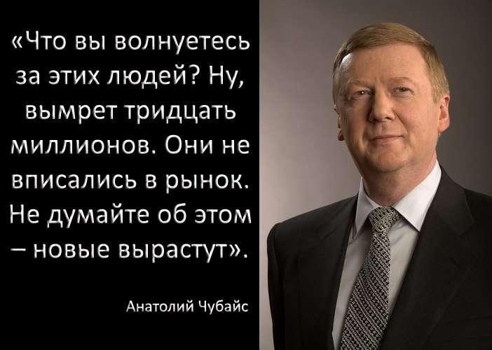 Приватизация в России стала оружием для развала страны