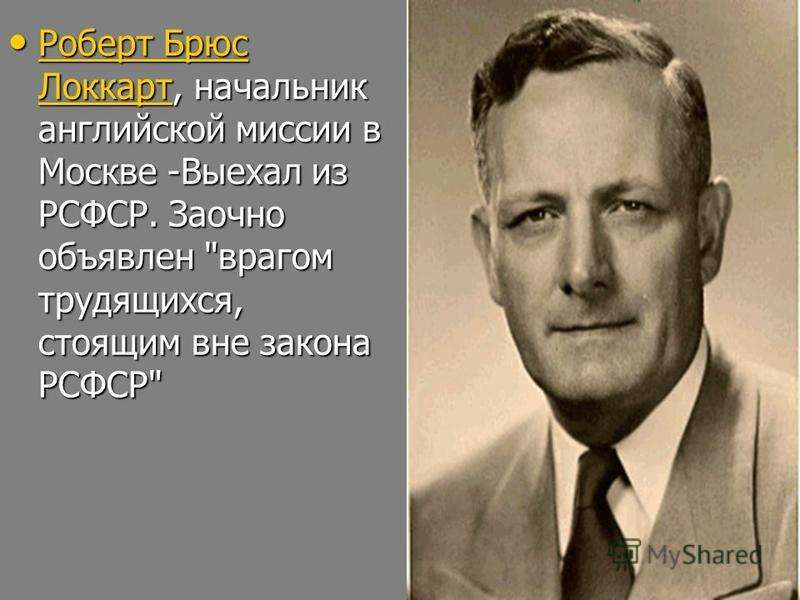 Цветная революция и гибридная война против России 1917 года