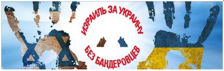 Евреи на Украине захватили и удерживают власть, прикидываясь местными националистами