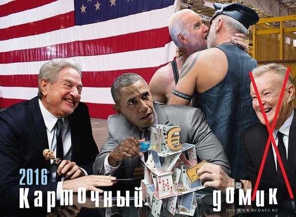 Путин между Сциллой и Харибдой