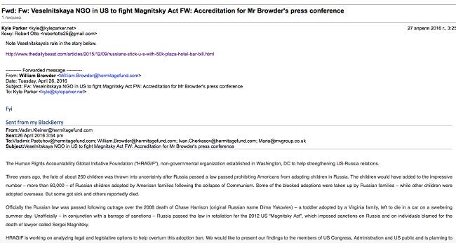 Билл Браудер и его «Список Магнитского» находятся на грани полного международного разоблачения