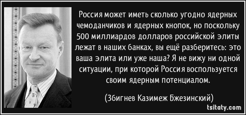 http://ru-an.info/Photo/News/n5397/3.jpg