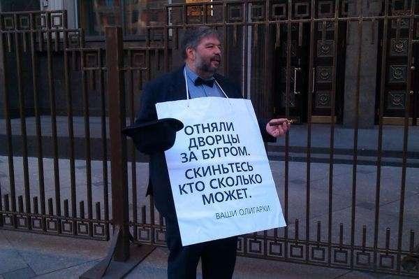 Заговор против Владимира Путина
