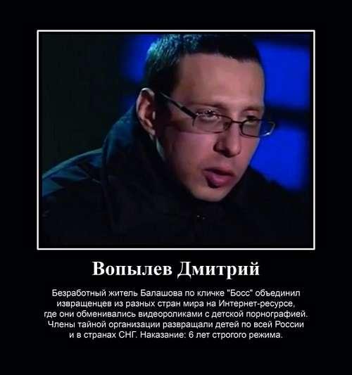 В России борьба с педофилией саботируется, а извращенцы и жулики поддерживаются