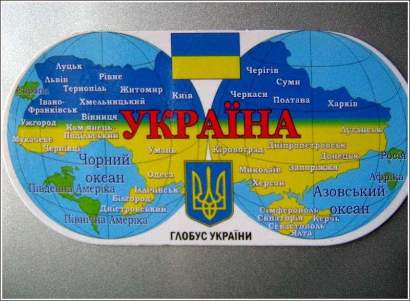 Украина: тотальная зомбификация
