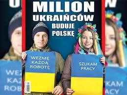 Украинская независимость – идеологическое оружие по внедрению русофобии русскому народу