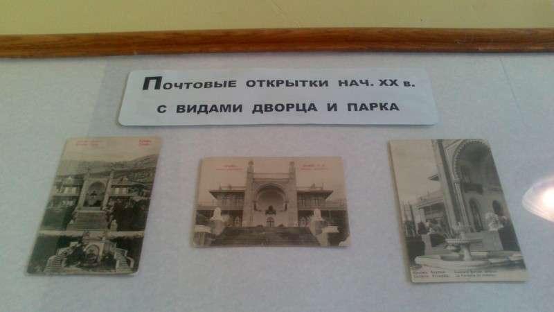 Воронцовский дворец – памятник высокоразвитой цивилизации
