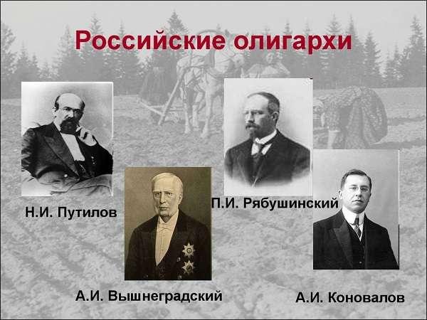 Силовики против либералов в России