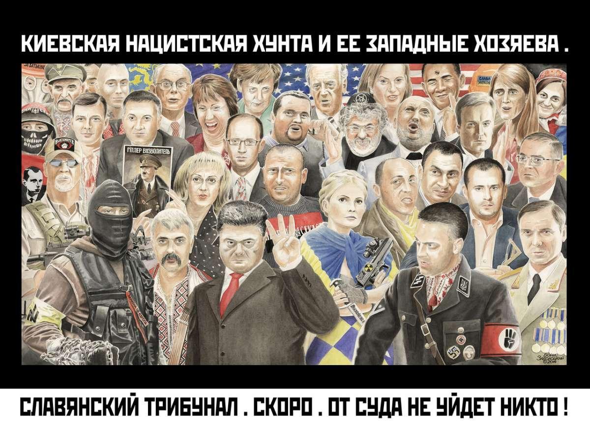 Миротворцы в Донбассе нужны Киеву для войны, а Москве для мира