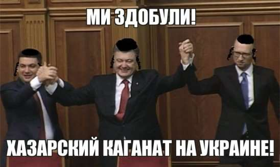 Верховная Рада Украины – шизофреники во главе с дебилом со справкой