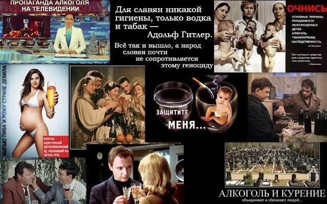 Алкогольный геноцид отступает
